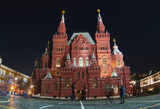 The historic center of Moscow