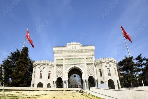 Poster istanbul university front beyazıt turkey