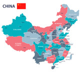 China - map and flag - illustration - 142075405