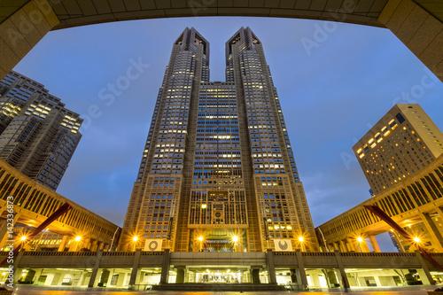 Poster TOKYO, JAPAN : November 26, 2016 : Cityscape amongst Tokyo Metropolitan Governme