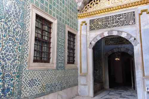 Poster Beautiful decoration on the Topkapi Palace, Istanbul, Turkey