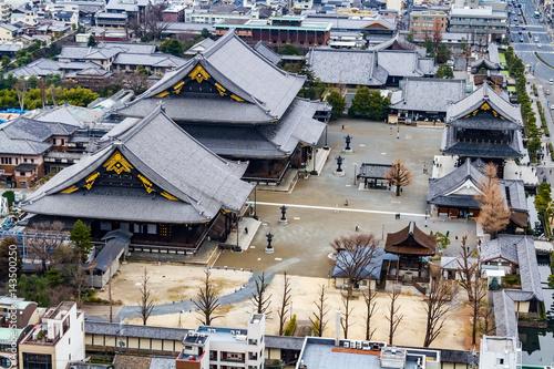 Papiers peints Kyoto 京都タワーから見た東本願寺