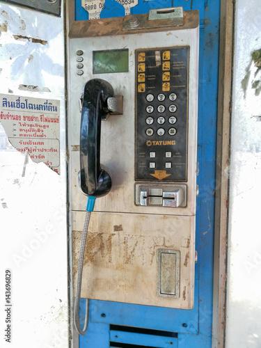BANGKOK,THAILAND - 2 March 2017 : Public telephones dirty in Bangkok, Thailand Poster