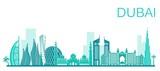 Vector illustration of Dubai city. Stock vector