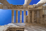 Ruins of Erechtheion temple in Acropolis of Athens city, Greece