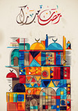 Ramadan greetings in Arabic script. An Islamic greeting card for holy month of Ramadan Kareem (translation- Generous Ramadhan) eps 10