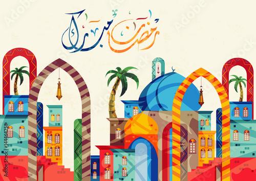 Ramadan greetings in Arabic script. An Islamic greeting card for holy month of Ramadan Kareem (translation- Generous Ramadhan) Vector
