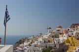 Santorini oia Town