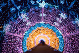 Winter Christmas festival in Moscow. Russia - 144558661