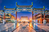 Beijing Zhengyang Gate Jianlou in Qianmen street in Beijing city, China