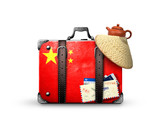 China, vintage suitcase with China flag - 145146619