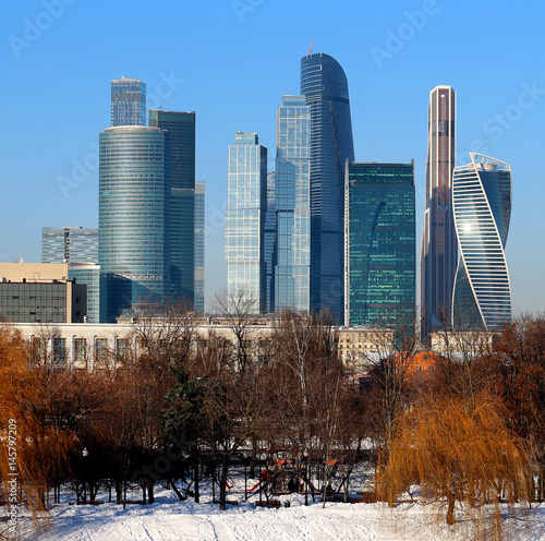 Photo landscape of blue skyscrapers