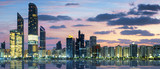 View of Abu Dhabi Skyline at sunset - 147231865