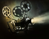 Old cinema - 147440222