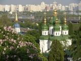 Kiev, Ukraine. Vydubychi Monastery of the Botanical garden.