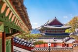 Changdeokgung, royal palace in Seoul, Secret garden