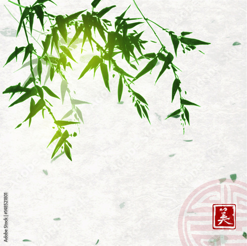 Green bamboo on handmade rice paper background. Traditional oriental ink painting sumi-e, u-sin, go-hua. Contains hieroglyph - beauty and sign of great blessing