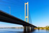 Cable bridge over Dnieper river in Kyiv, Ukraine