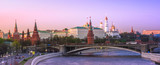 Panorama view of evening Moscow, view of the Moscow Kremlin, Russia. Sunset in the spring. Moscow river.
