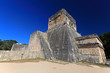 Great Ball Court and Temple of the Bearded Man, Chichen Itza