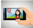 News online technology icon vector illustration design
