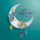 Paper graphic of islamic crescent moon. Islamic decoration. Ramadan Kareem - Glorious month of Muslim year. - 150910608