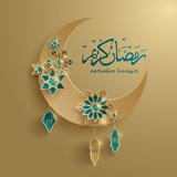 Paper graphic of islamic crescent moon. Islamic decoration. Ramadan Kareem - Glorious month of Muslim year. - 150910635