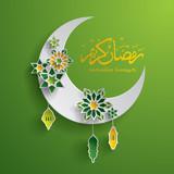 Paper graphic of islamic crescent moon. Islamic decoration. Ramadan Kareem - Glorious month of Muslim year. - 150910679