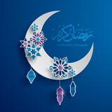 Paper graphic of islamic crescent moon. Islamic decoration. Ramadan Kareem - Glorious month of Muslim year. - 150910682