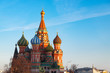 St basil's Cathedral at Red Square in Moscow, Russia