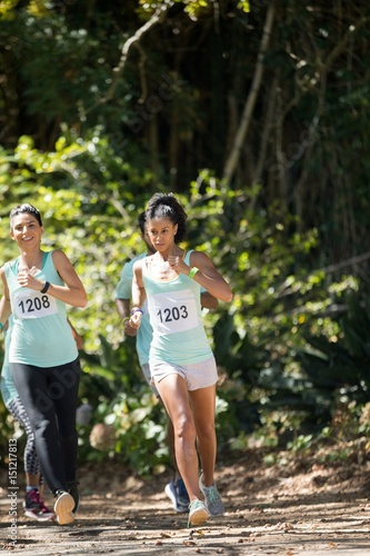 Poster Marathon athletes running in the park