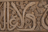 Arabic decoration on a wall. Closeup view