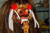 Close Up of Traditional Balinese Dance Mask