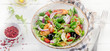 Fresh salad with chicken breast and vegetables. - 151457851