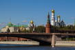 View of the Kremlin from the embankment.