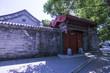 Hutong tour in Beijing