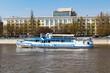 Pleasure boats on the background of Berezhkovskaya Embankment in Moscow