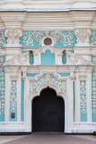 doors of the St. Sofia's in Kiev
