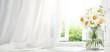 Bouquet of daisy flowers near window - 153299677
