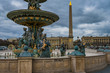 Fountain And Obelisk In France