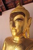 Buddha's relic