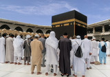Muslims in the Kaaba are praying for noon. - 153952814
