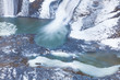 Ice waterfall in winter season Fukuroda Falls , Ibaraki prefecture , Japan - 155305622