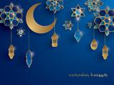 Paper graphic of Islamic decoration. Geometry art, Crescent moon and Arabic lantern. Ramadan Kareem - Glorious month of Muslim year. - 155797281