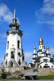 Belfry near the Orthodox church built in a modern style.Church in the Ukrainian village. Buki, Kiev region, Ukraine.