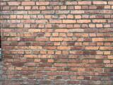 Rough brick pattern texture wall.