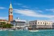 Quadro Piazza San Marco, or St Mark's Square, in Venice