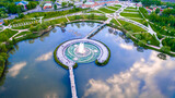 Aerial view of Tsritsyno lake with a fountain - Moscow city in Russia.