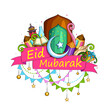 Eid Mubarak Blessing for Eid background