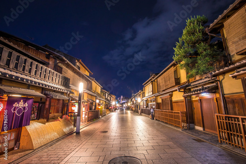 Fotobehang Kyoto 京都 花見小路